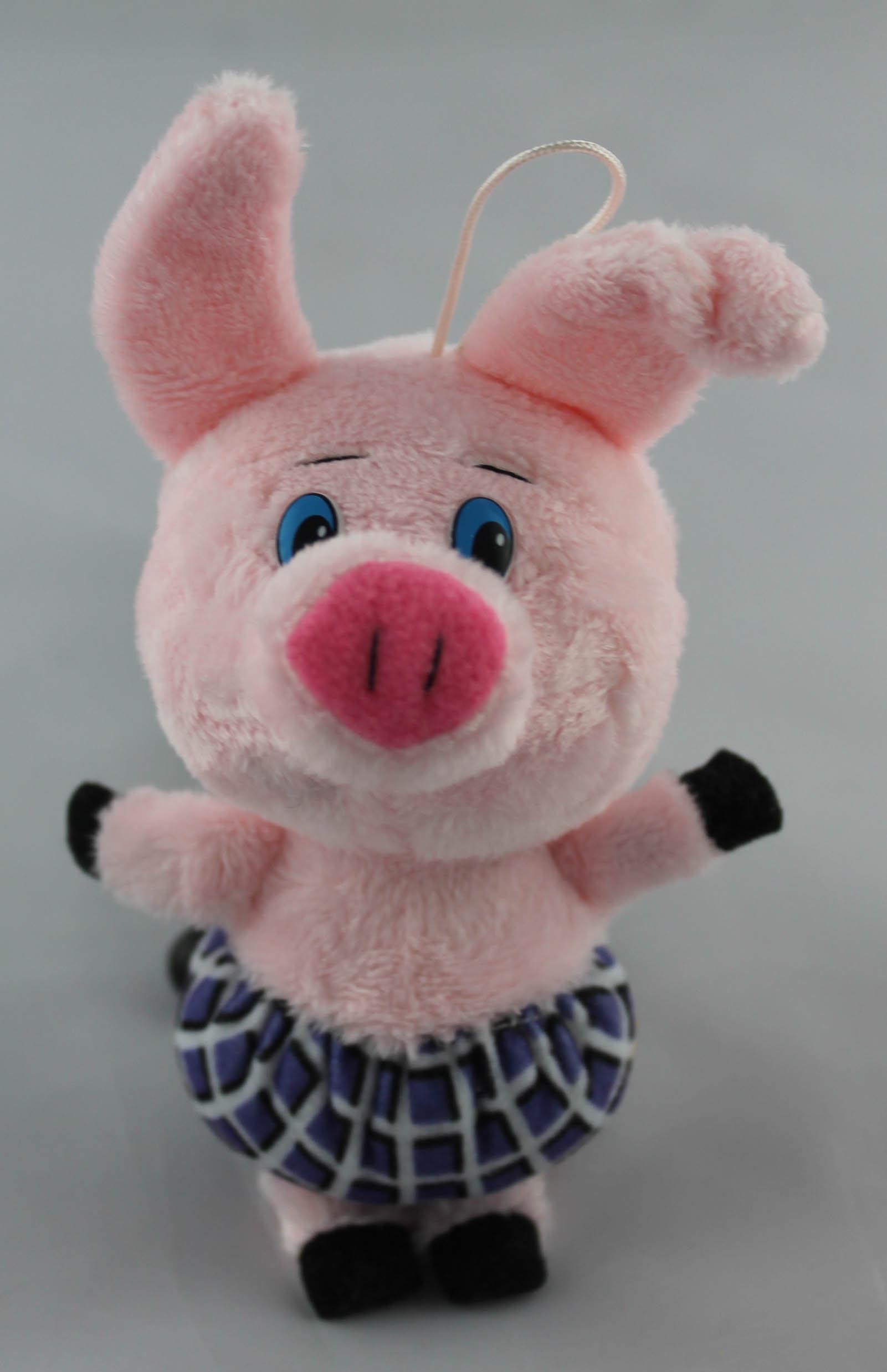 Male Prasatko Pig Plysovy Darek Od Popularni Deti Medvidek Pu Tv